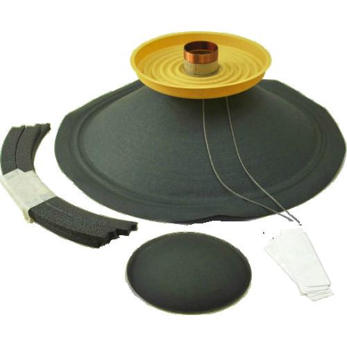 Recone Kit - Celestion, For Vintage 30 Guitar Speaker image 1