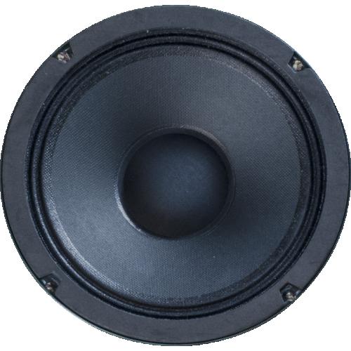 """Speaker - Jensen® Vintage Alnico, 6"""", P6V, 20W image 2"""