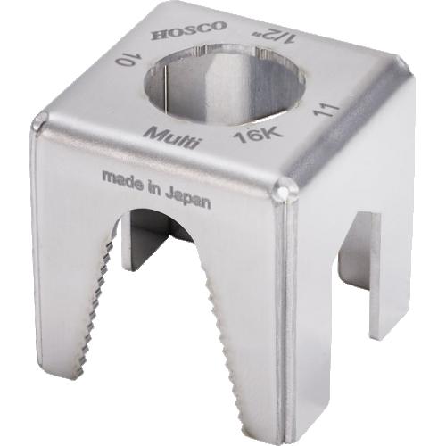 Guitar Nut Cube - for adjusting guitar nuts image 1