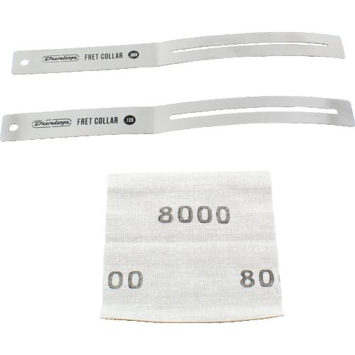 Fret Collars - Dunlop, System 65 image 1