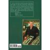 Tube Guitar Amplifier Essentials image 2
