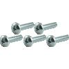 Screw - 10-32, Phillips, Pan Head, Machine, Zinc, fine thread image 2